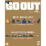 GO OUT vol.100