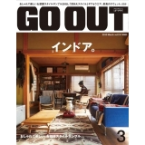 GO OUT vol.101