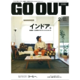GO OUT vol.52
