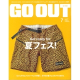 GO OUT vol.57