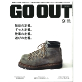 GO OUT vol.59