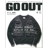 GO OUT vol.66