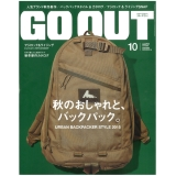 GO OUT vol.72