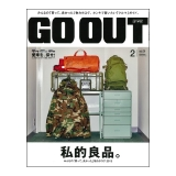 GO OUT vol.76