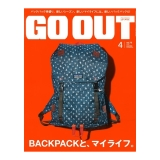 GO OUT vol.78
