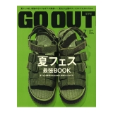 GO OUT vol.81
