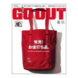 GO OUT vol.82