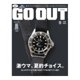 GO OUT vol.83