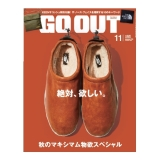 GO OUT vol.85