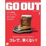 GO OUT vol.99