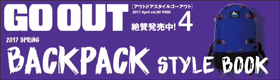 GO OUT vol.89