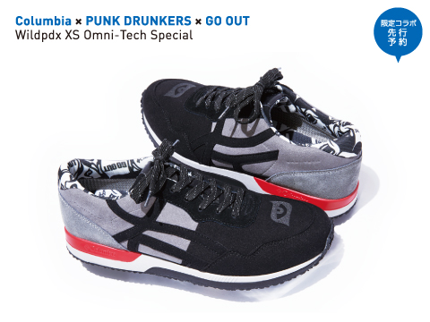 Columbia×PUNK DRUNKERS×GO OUT「Wildpdx XS Omni-Tech Special」
