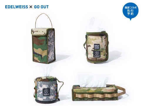 EDELWEISS×GO OUT「LANTERN CASE / WET TISSUE COVER / TISSUE CASE / TOILET PAPER CACE」