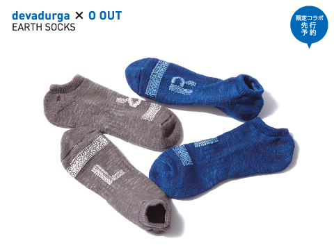 devadurga×GO OUT「EARTH SOCKS」