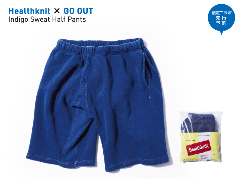 Healthknit×GO OUT「Indigo Sweat Half Pants」