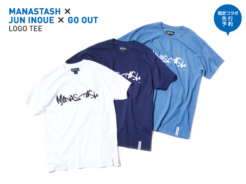 MANASTASH×JUN INOUE×GO OUT「LOGO TEE」