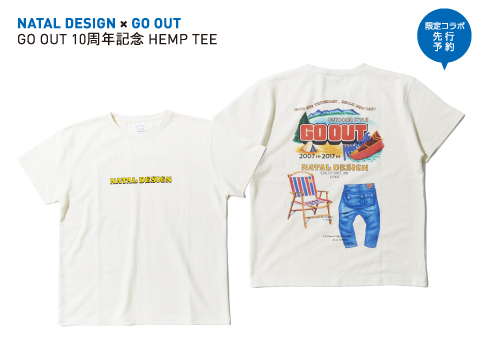 NATAL DESING×GO OUT「GO OUT 10周年記念 HAMP TEE」
