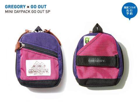 GREGORY×GO OUT「MINI DAYPACK GO OUT SP」」