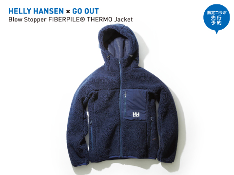 HELLY HANSEN×GO OUT「Blow Stopper FIBERPILE® THERMO Jacket」