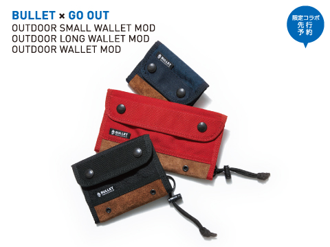 BULLET×GO OUT「OUTDOOR SMALL WALLET MOD / OUTDOOR LONG WALLET / OUTDOOR WALLET MOD」