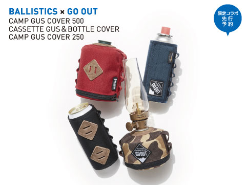 BALLISTICS×GO OUT「CAMP GUS COVER / CASSETTE GUS&BOTTLE COVE / CAMP GUS COVER」