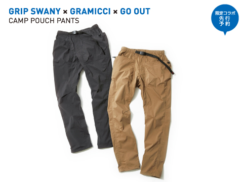 GRIP SWANY×GRAMICCI×GO OUT「CAMP POUCH PANTS」