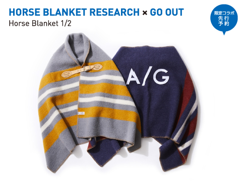 HORSE BLANKET RESEARCH ×GO OUT「Horse Blanket 1/2」