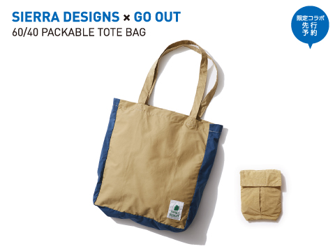 SIERRA DESIGNS×GO OUT「60/40 PACKABLE TOTE BAG」
