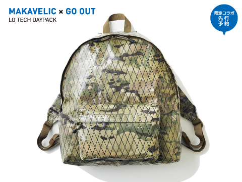 MAKAVELIC×GO OUT「LO TECH DAYPACK」