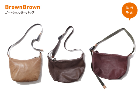 BrownBrown「ゴートショルダーバッグ」